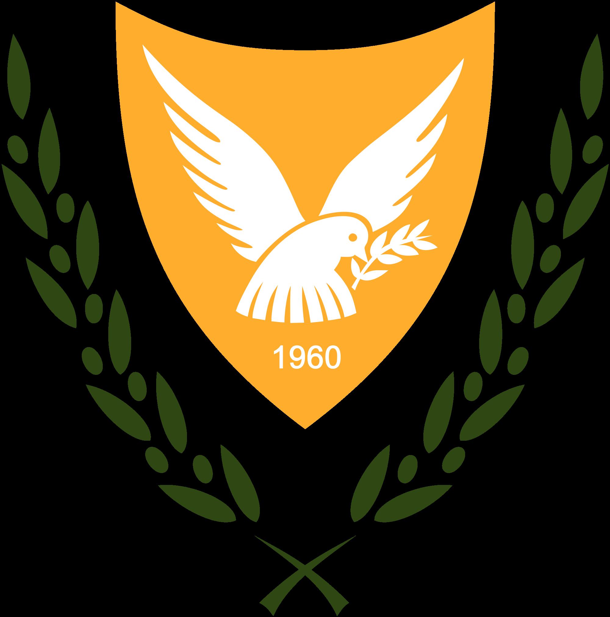 Paphos General Hospital