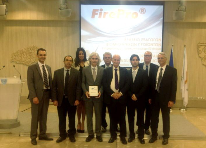 Cyprus Export Award for Industrial Products
