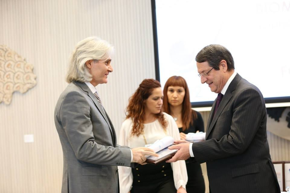 Cyprus Export Award for Industrial Products 1